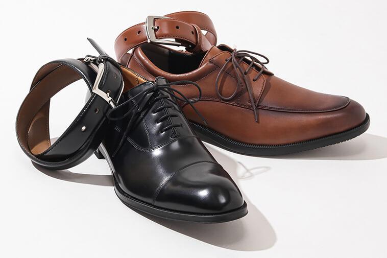 靴の色と素材感を合わせたイメージ画像