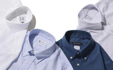 半袖ワイシャツをカッコよく着よう