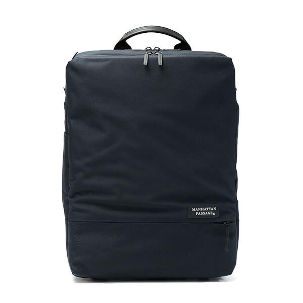 MANHATTAN PASSAGE Est Well-Organized Backpackの画像